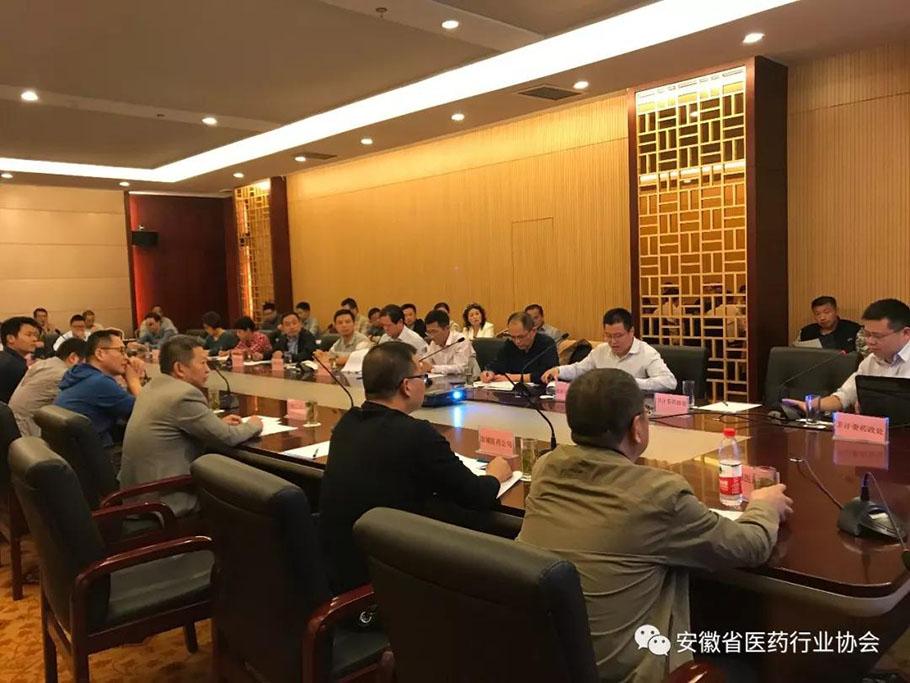 协会工作_安徽省医药行业协会