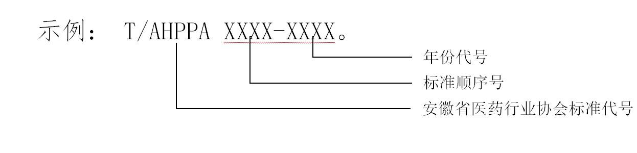 标准标号示例 2021-02-04.jpg
